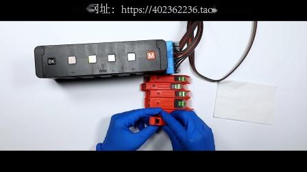 华夏彩魁数码连供安装教程 IP8700 IP8780空连安装教程
