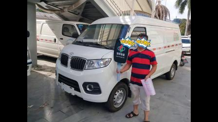 深圳新能源车深圳宇轩车业-深圳电动货车电动面包车综合服务商 (6)