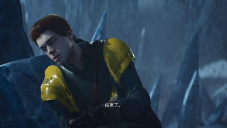 【老刘探长】《星球大战绝地:陨落的武士团》电影向全流程视频第13期