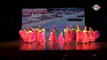 舞蹈《共圆中国梦》唐山市退管会慰问老年志愿者文艺汇演