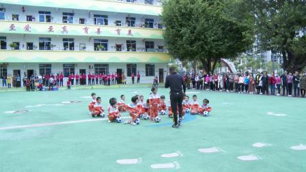04 大埔县实验幼儿园 足球培训 携手前进 互助成长 教师课程互动示范2