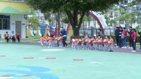 05 大埔县实验幼儿园 足球培训 携手前进 互助成长 教师课程互动示范3