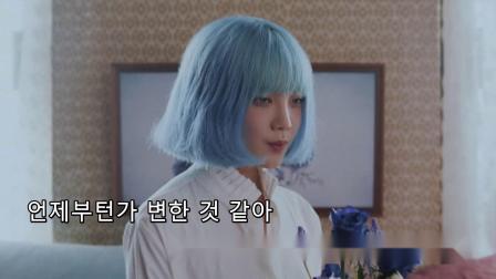 Blue.D+宋旻浩--NOBODY--MTV--韩国消音--女唱--高清版本