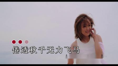 陈明憙Jocelyn--游乐--MTV--粤语消音--女唱--高清版本