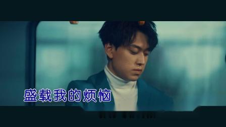 赵翌旭--一千零一夜失眠--MTV--国语消音--男唱--高清版本