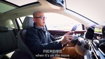 《祥尧开车》 中国品牌SUV趣评 下