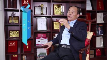 筑梦空间 苏涛老师2019