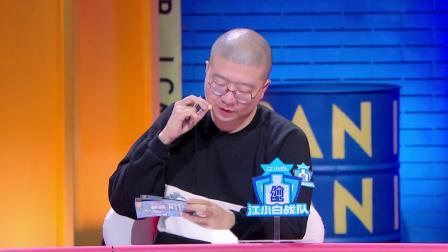 《奇葩说6》薛兆丰:遭遇灵魂质问惨吃瘪 蔡康永马东齐挖坑