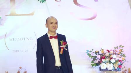 林明友石美华婚礼