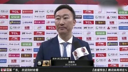 辽宁男篮不敌浙江 郭士强指出输在两点没做好 刘维伟肯定球队表现
