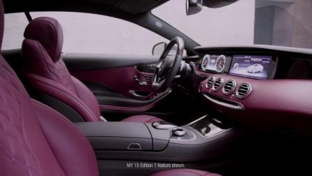 Mercedes-Benz 2015 S-Coupe (Brochure)