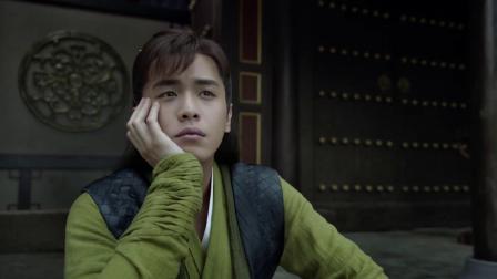 《庆余年》张若昀看一眼就迷上