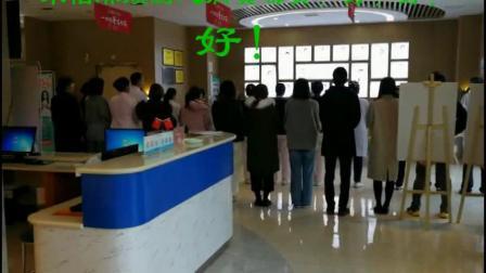 6凤凰牙科医院