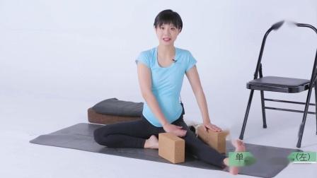 孕晚期瑜伽三