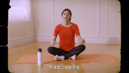 在家三招練出線條!劉奕兒示範超簡單健身動作女星請分享|Vogue Taiwan