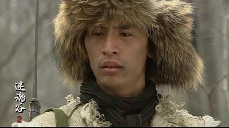 迷魂谷2009  02