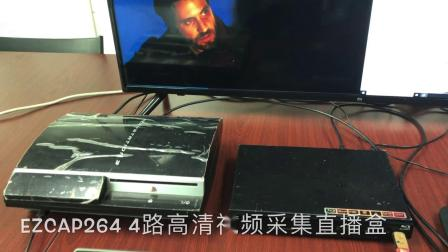 ezcap264多摄像机位切换采集直播盒