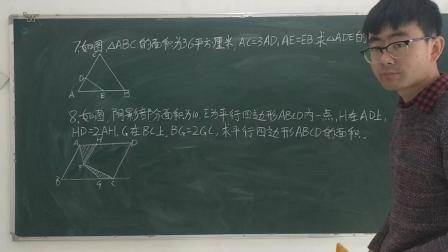 优格教育-五年级博易数学寒假版7