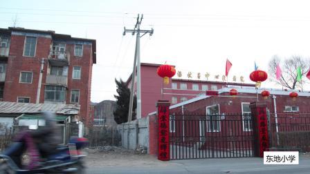 辽宁省凌源市杨杖子475向东化工厂老三线旧址风貌 向东记忆2019