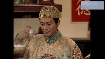 金玉满堂:戴东官吃火锅要蹲在凳子上,皇上看了也要跟他学