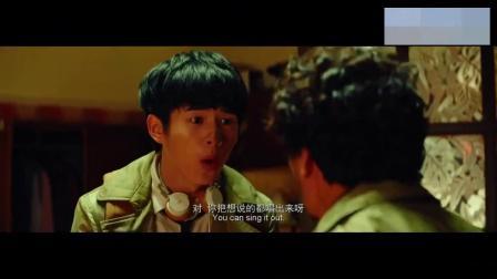 唐人街探案:王宝强唱歌这段,堪称全剧经典,建议不要吃饭看