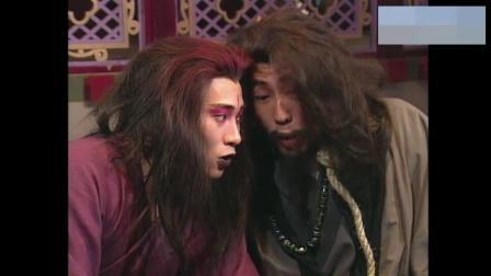 电视剧《仙侣奇缘》:为了消灭血魔,道长装疯将他俩骗到山顶上