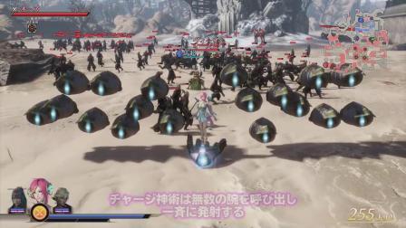 【游民星空】《无双大蛇3U》新角色演示1