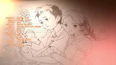 狐妖小红娘尾生篇 04