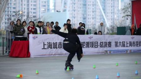 2019 SAG 上海城市业余联赛 花式绕桩 少男乙组 4th 黄浩扬,轮随冰舞