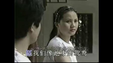 19沪剧(人盼成双月盼圆)伴奏 (3)