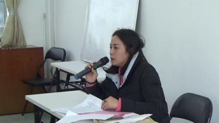 天桃商业社区居委会预选大会