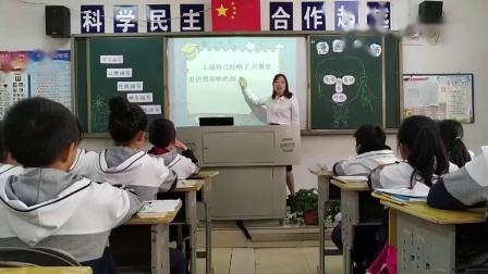 """习作:""""漫画""""老师_崔老师(优质课)_小学语文(人教部编版)五年级上学期_高清"""