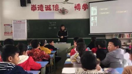 """习作:""""漫画""""老师_刘老师(优质课)_小学语文(人教部编版)五年级上学期_高清"""