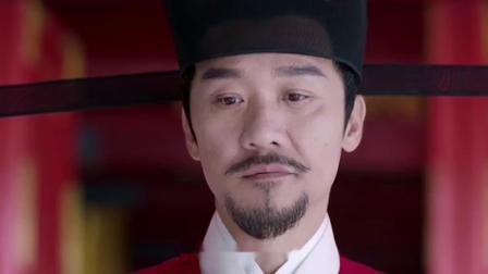 鹤唳华亭:萧定权为救陆英父子,恳求皇上赐婚,陆文昔崩溃痛哭!