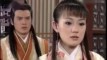 神機妙算劉伯溫-怒犯天條 第三十集_国语