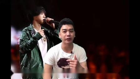 华晨宇 不朽 观看反应 Chenyu Hua Eternity Live Reaction