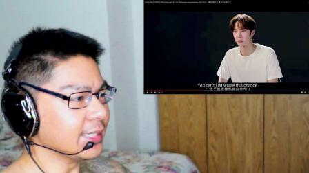 王一博 王一博的B面人生 摩托车纪录片 上 海外观看反应 YiBo Wang Side B's Life Motorcycle Documentary Part