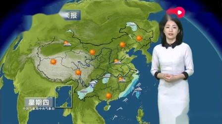 """(未来三天)12月5日-7日,中到大雨即将""""来袭"""",全国天气预报"""