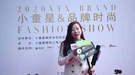 华丽绽放|2020小童星&上海国际时尚FASHION SHOW圆满收官