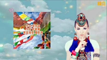 孔雀舞步广场舞《你是我永远的爱恋》演示:兰兰