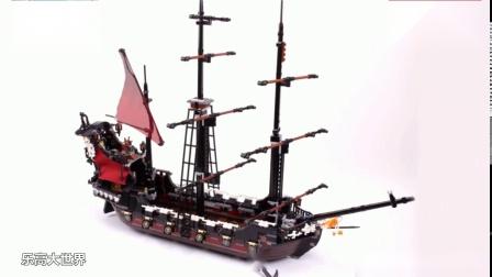 乐高 加勒比海盗安妮女王复仇号红船 4399小游戏
