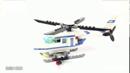 乐高拆盒组装★城市系列警察直升机 4399小游戏