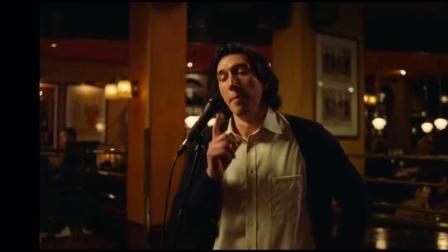"【片段赏析】Adam Driver singing ""Being Alive"" 司机在电影""Marriage Story""《婚姻故事》中演唱"