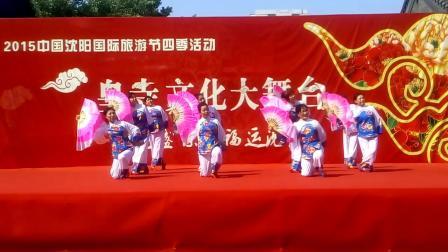 山丹丹开花红艳艳 (五一 皇寺演出)