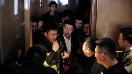 壹格视觉 |刘双毅&桑新然 |婚礼快剪