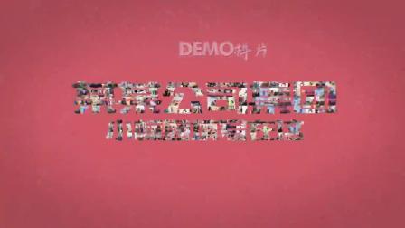 年会视频 鼠年 z11 震撼50站照片滑动照片拼贴照片墙图片墙多图片汇聚文字标题视频片头ae模板 同学会 毕业视频