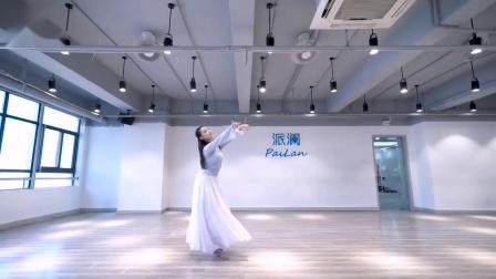 派澜熊丽珊老师古典舞《三寸天堂》