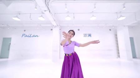 派澜任志林老师藏族舞《玛吉阿米》