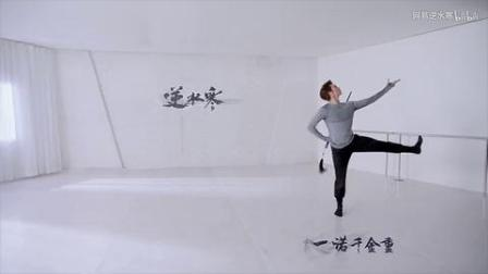 孙科老师侠骨柔情剑舞《六洲歌头》