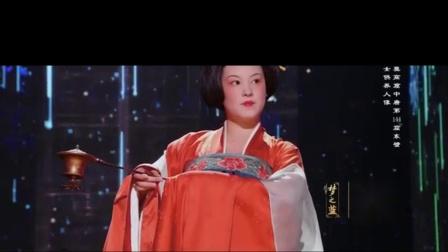 《国家宝藏》第二季 观唐 古代服饰艺术再现